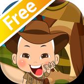 สนุกกับมาตราแม่ กก Free 1.1.1