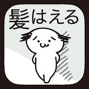air.jp.globalgear.mokon icon