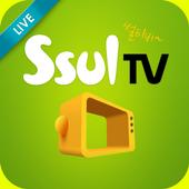 썰티비 SSULTV 2.7.6