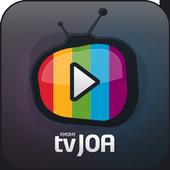 티비조아 BJ 인터넷방송 TVJOA 2.2.3