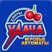 Слоты Удачи - игровые автоматы 1.0.0