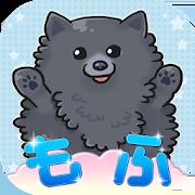 もふもふキャッチ 【かわいい無料ゲーム】 2.0.4