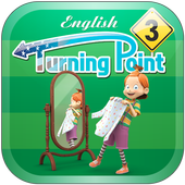 Turning Point 3권 서일영어 English 1.2
