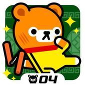 Tappi Bear - Kungfu Battle 3.5