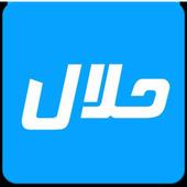 ali_haider.net7lal 1.0