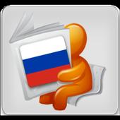 News Russia 2.6