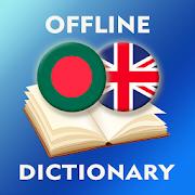 Bengali-English Dictionary 2.1.2