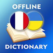 French-Ukrainian Dictionary 2.3.2