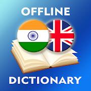 Marathi-English Dictionary 2.3.2