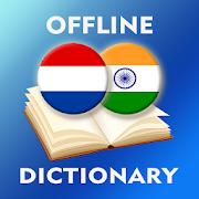 Dutch-Hindi Dictionary 2.2.1