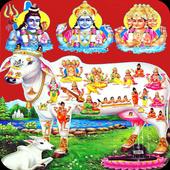 Gayatri Mantra 108 Times - HD Audio 1 2 APK Download