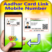 Link Aadhar Card to Mobile Number & SIM Online 1.1