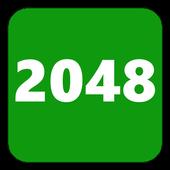 لعبة الذكاء 2048 2