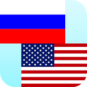 Russian English Translator 9.8