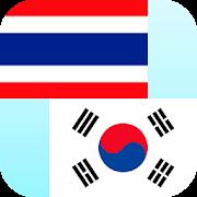 Thai Korean Translator 5.1