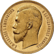 Imperial Russian Coins 3.0