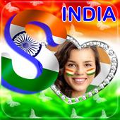 Indian Flag Letter Alphabets Photo 1.0.2