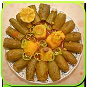 موسوعة وصفات الطبخ الجزائري 2.0