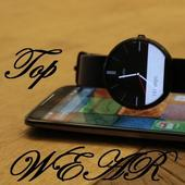 Top WEAR APPS █▬█.█.▀█▀