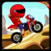 Shiva Motorcycle Adventure ⋆ 2.0