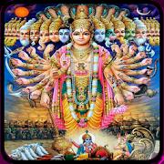 Vishnu Sahasranamam Audio 1.0