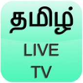Live TV Tamil Channels 6.2