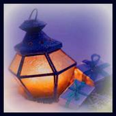 app.amal.ramadan