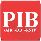 PIB Reader 🗞 & AIR News 📻 - GOI update & GK 1 3 3 APK