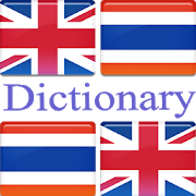 Pro English Thai,Thai English 3.0.0