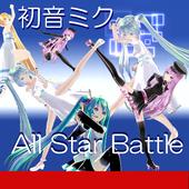 HATSUNE MIKU All Star Battle!! 2.2