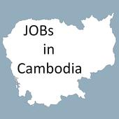 Jobs in Cambodia, Cambodia Job 3.0