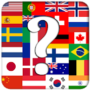 Country Flag Quiz 1