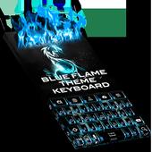 Blue Flame Keyboard 1.0