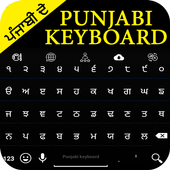 510c5484833 Punjabi Keyboard 1.2 APK Download - Android Tools Apps