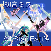 """HATSUNE MIKU"" All Star Battle 3.0"