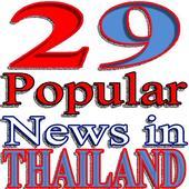 29 Popular News in Thailand 8.2