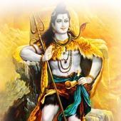 Shiva Shambho 1.0
