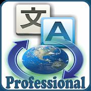 Translator voice real time 5.0