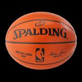 Ultimate Basketball HD 1.0