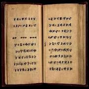 Göktürkçe Sözlük