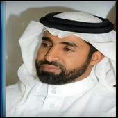 appinventor.ai_ghanemoh7.JASIM_ALBAQER 1.0