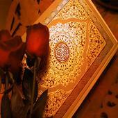 Flash Quran 1.0