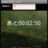 Colibri Timer 1.0