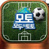 modoo sports 1.04