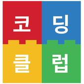 (16년 2월) 남중이의 골프게임 1.0