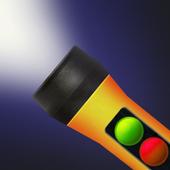 Number one simple super flashlight 2018 1.0