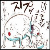 【ホモォの大冒険】 1.0