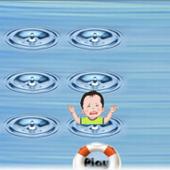 解救溺水孩童