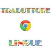 Translation - Traduttore 1.40