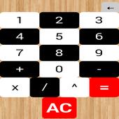Shake Calculator ST 2.0
